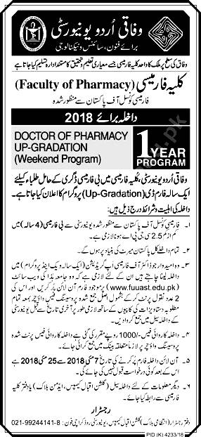 Federal Urdu University FUUAST Karachi Campus Admission