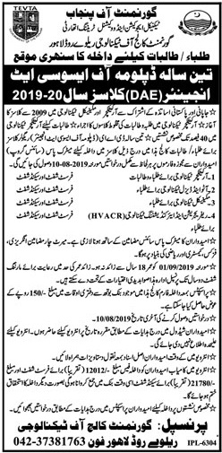 Govt College of Technology Raiwind Road Lahore Admission