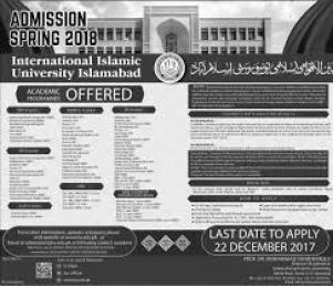 International Islamic University Islamabad IIUI Admission 2018 Fall 2018 Entry Test