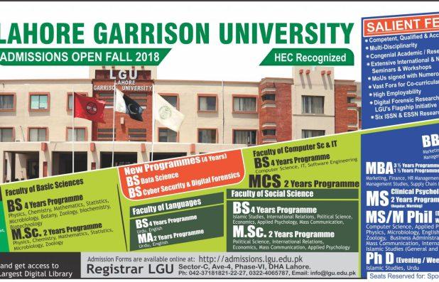 Lahore Garrison University LGU Admission 2018 Admission Form Download Apply Date