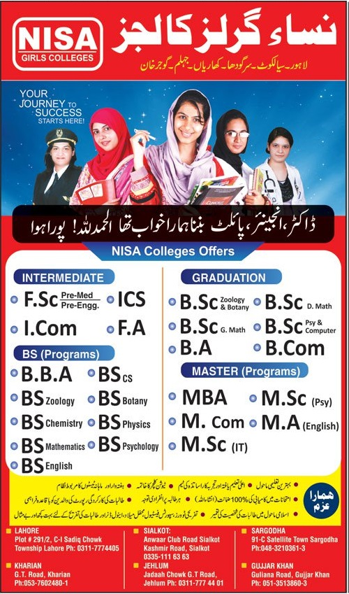 Nisa Girls College All Branches Admission 2019 Application Form
