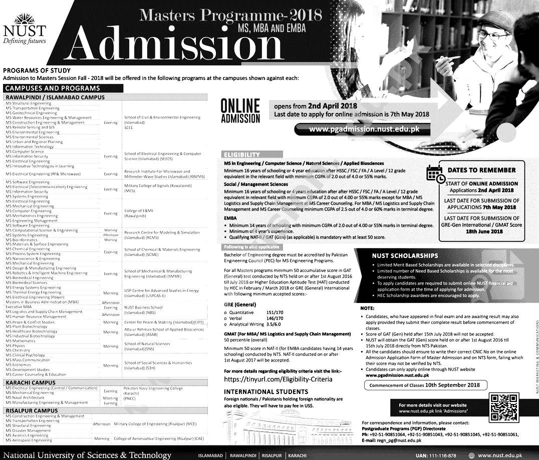NUST University Admission 2019 For Graduate and