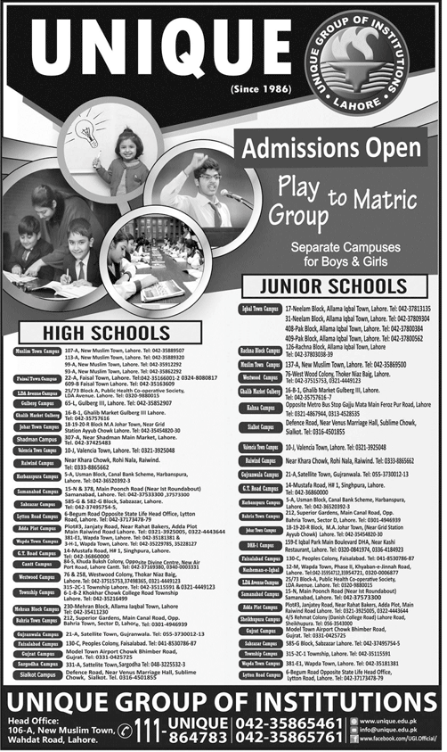 Unique Science Academy Lahore Admission 2018 Fees Schedule