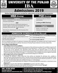 PU IBA Entry Test For MBA Admission 2019 Application Schedule and Dates Merit List