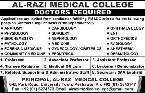 Al Razi Medical College Peshawar Jobs 2018