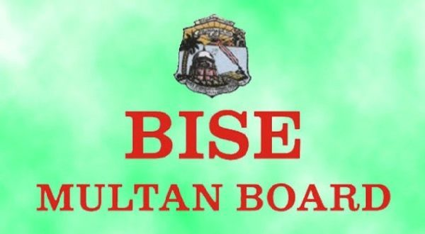 BISE Multan Board Matric 9th 10th Class Roll Number Slips 2018