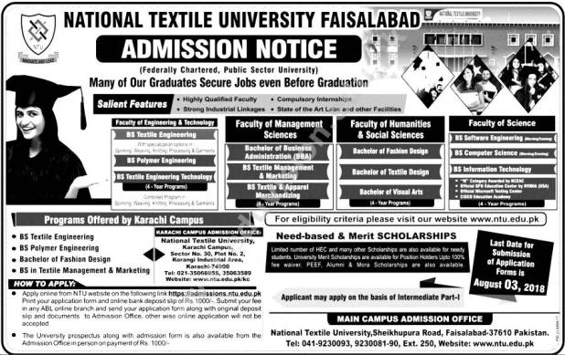 National Textile University Faisalabad Admission 2019 Eligibility Criteria Form