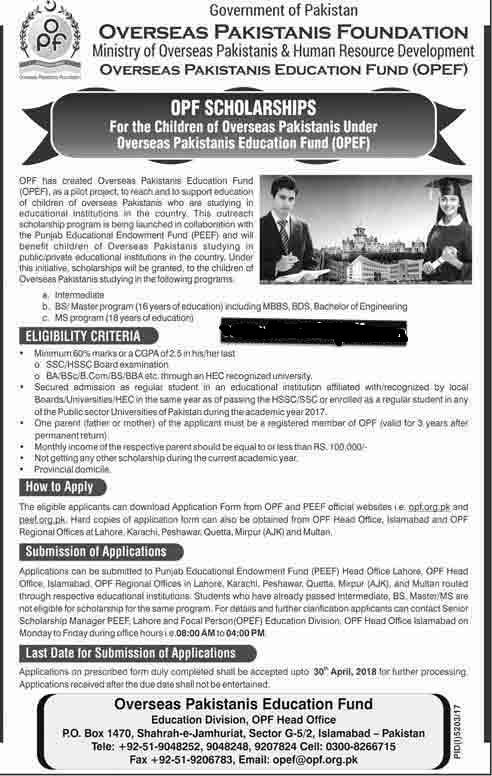 Overseas Pakistanis Education Fund OPEF Scholarship 2018 How To Apply