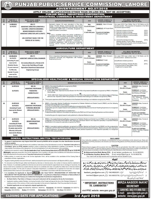 Punjab Public Service Commission Lahore Advertisement No 07 Jobs 2018 Application Form Eligibility Criteria Online Apply