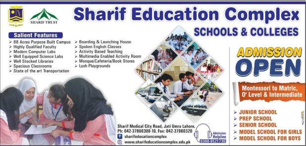 Sharif Education Complex Schools Colleges Admission 2018 Application Form