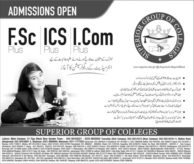 Superior Group of Colleges Merit lists Admission Procedure