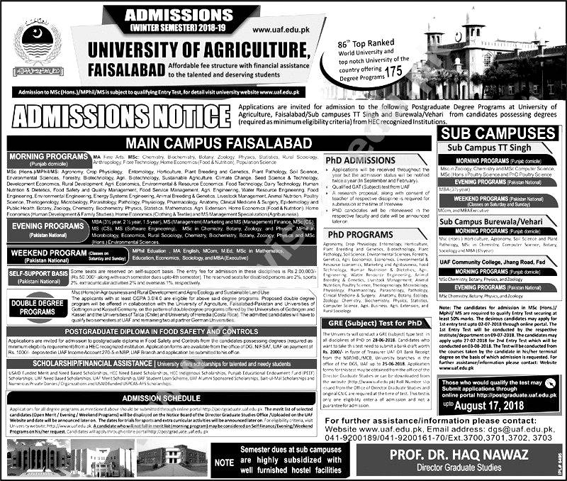 University of Agriculture UAF Faisalabad Admission 2019 Entry Test