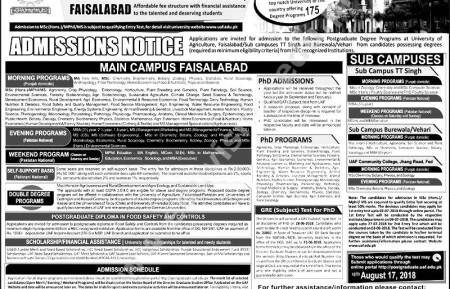 University of Agriculture UAF Faisalabad Admission 2019 Entry Test Dates