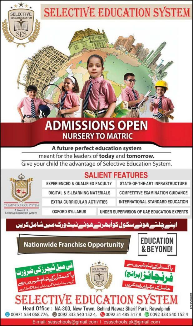 Creative School System CSS Admission 2018 Apply Form