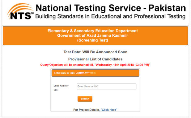 ESED AJK Government of Azad Jammu Kashmir NTS Provisional List Candidates 2018 Screening Test