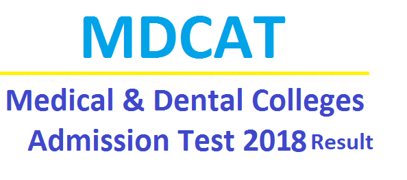 MDCAT Test 2018 Answer Key Result Online Admission Entrance Test