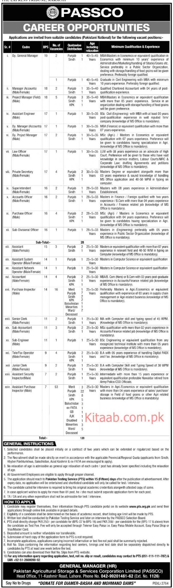 PASSCO Jobs 2020 Pakistan Agricultural Storage and Services Corporation PTS Test Date Eligibility criteria