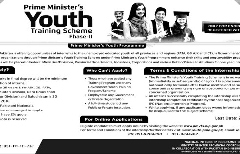 Internship Program 2018 Prime Minister's Youth Training Last Date Apply Online