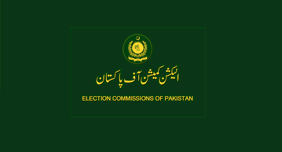 How to Cast A Vote in 2018 Complete Procedure by ECP Election Commission of Pakistan Online