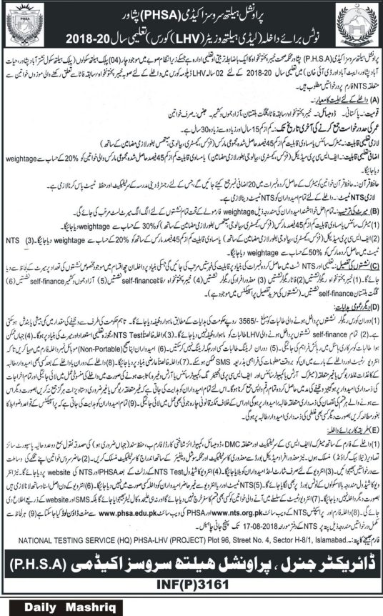Provincial Health Services Academy PHSA Peshawar NTS Screening Test for LHV Course Session 2018-2020