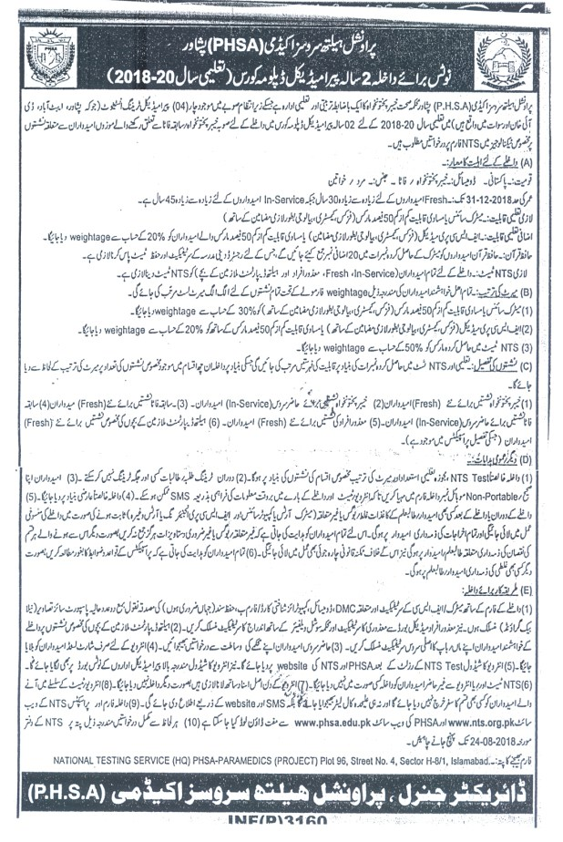 PHSA Provincial Health Services Academy Peshawar Admission NTS Entry Test 2018 Download Application Form