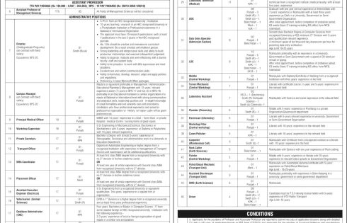 Islamabad Quaid-e-Azam University Jobs 2018 Last Date for Applying