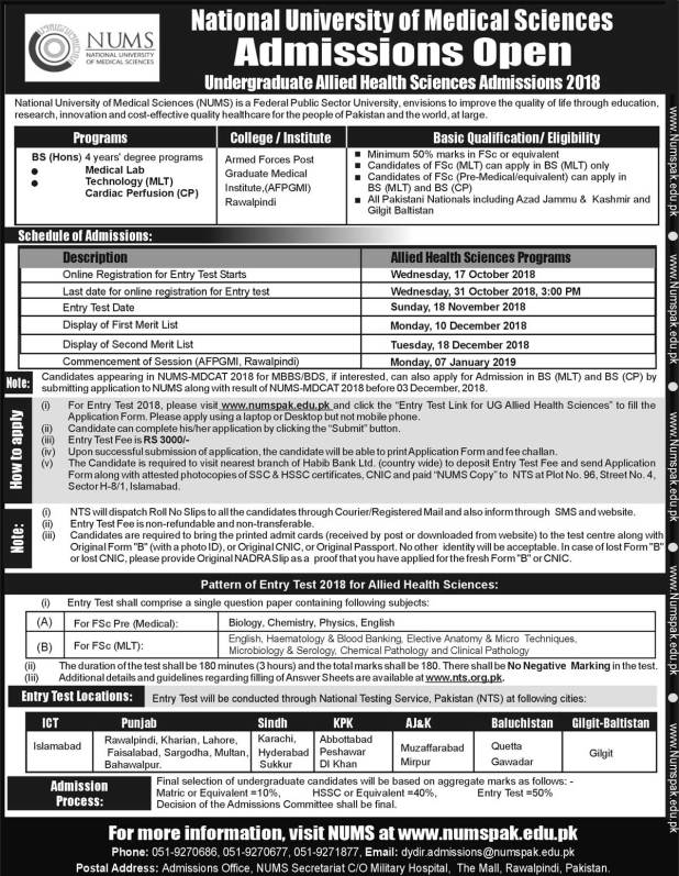 National University of Medical Sciences NUMS NTS Entry Test 2018