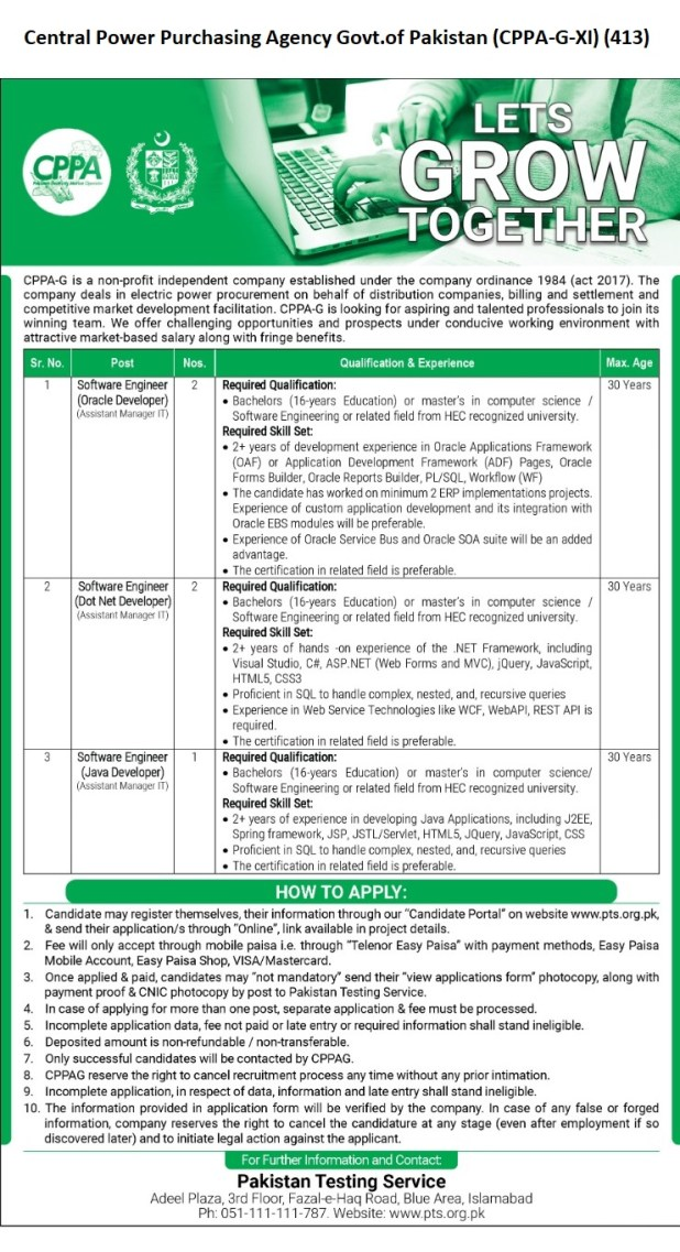 Pakistan Central Power Purchasing Agency Jobs 2020 PTS Schedule Download Application Form