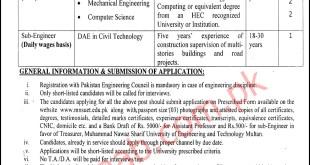 Multan Muhammad Nawaz Sharif MNS UET Jobs 2021 Application Form Download Last Date