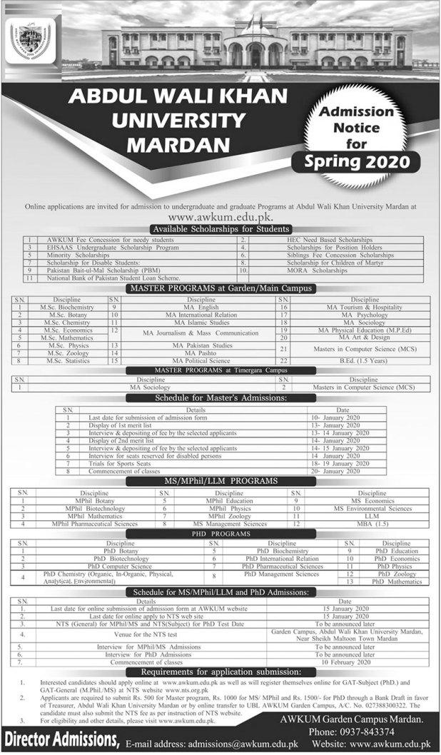 Abdul Wali Khan University AWKUM Mardan Admission 2020 Online Registration