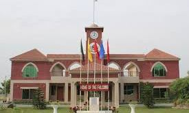 Cadet College Sargodha Admission 2021 Application Form