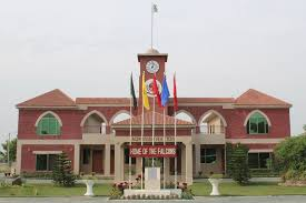 Cadet College Sargodha Admission 2020 Application Form