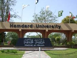 Hamdard Institute of Information Technology Karachi Admission 2020 in Electrical