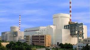 Pakistan Atomic Energy Jobs 2020 Tech I,II,III,IV Technician Driver and Head Cook Application Form Eligibility Criteria