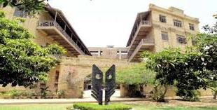 Indus Valley School of Arts and Architecture Karachi Admission 2021