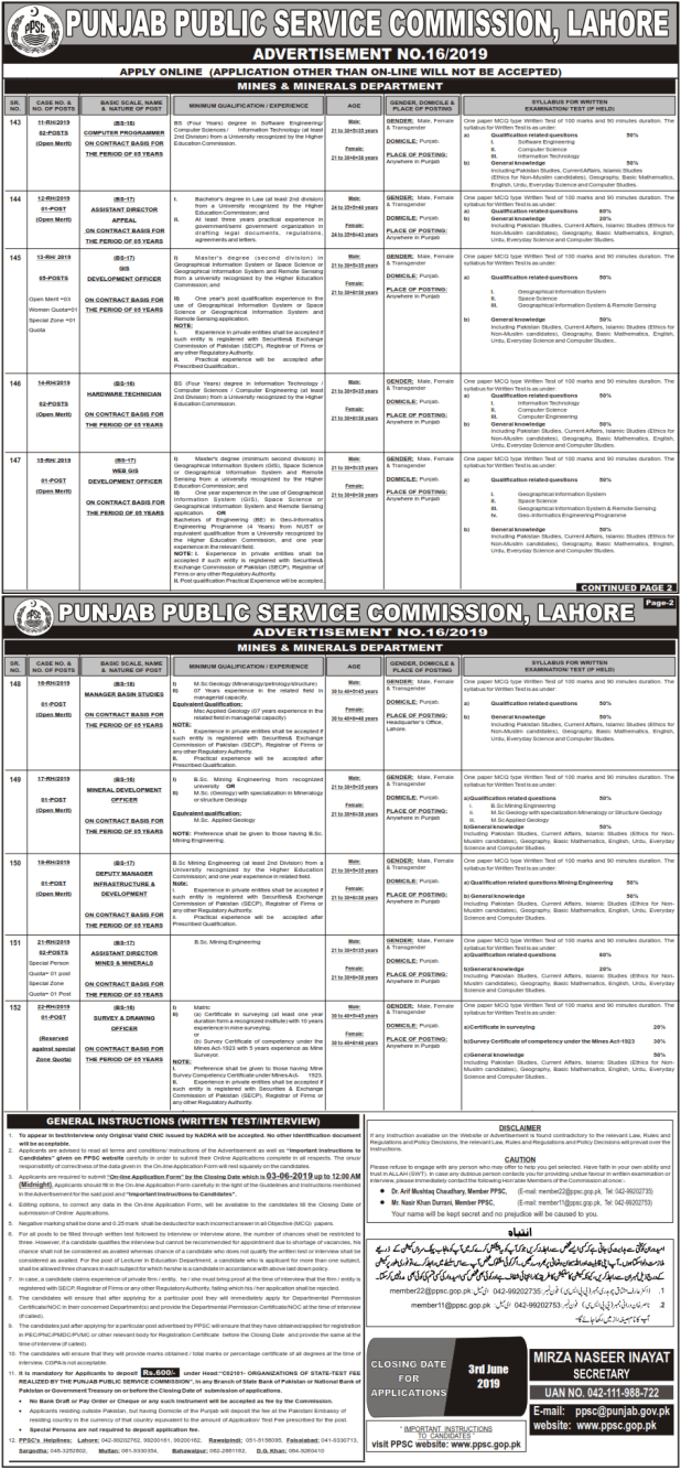 PPSC Punjab Mines and Mineral Department Jobs 2019 Apply Online Schedule and Dates