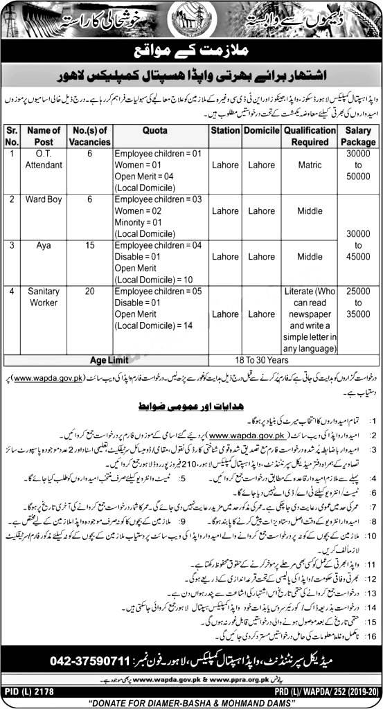 WAPDA Hospital Complex Lahore Jobs 2021 Download