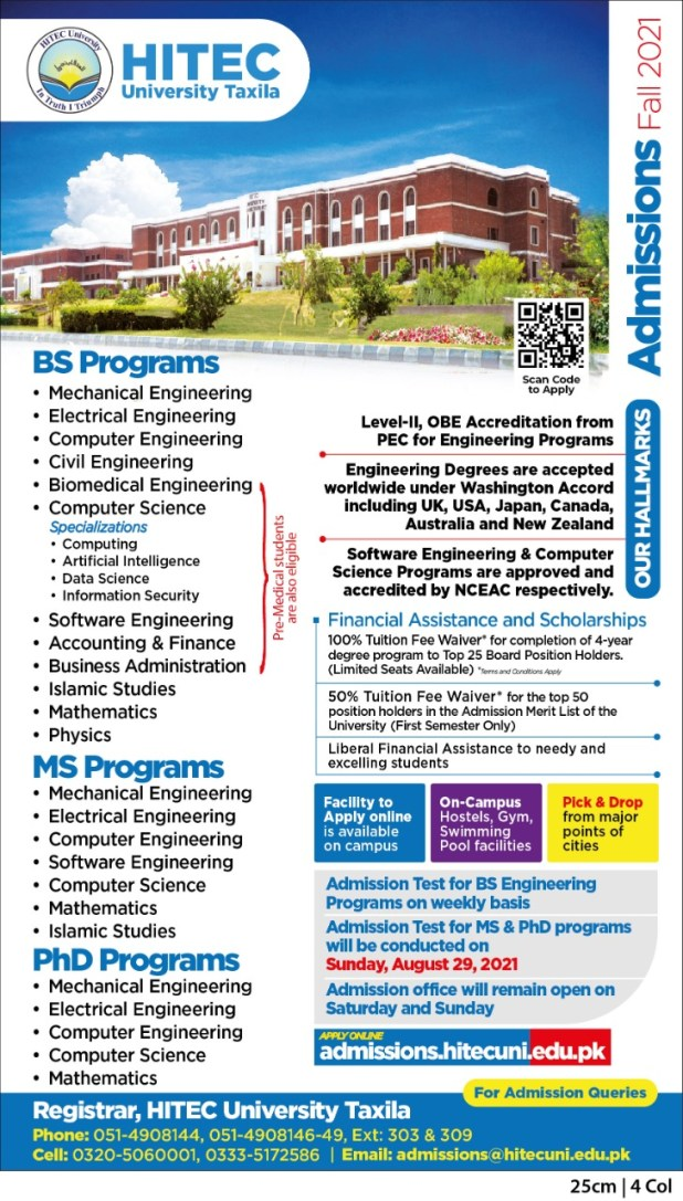 HITEC University Taxila Cantt ECAT Entry Test 2021 Application Form Apply Schedule Engineering Admission