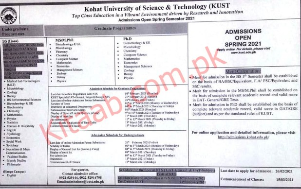 Kohat University of Science and Technology Admission 2021 Eligibility Criteria Form Download
