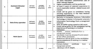 Punjab Human Organ Transplantation Authority PHOTA Jobs 2021 Download Application Form