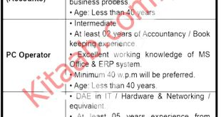 Karachi Shipyard and Engineering Works Jobs 2021 Last Date for Applying
