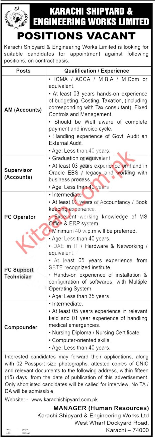 Karachi Shipyard and Engineering Works Jobs 2020 Last Date for Applying