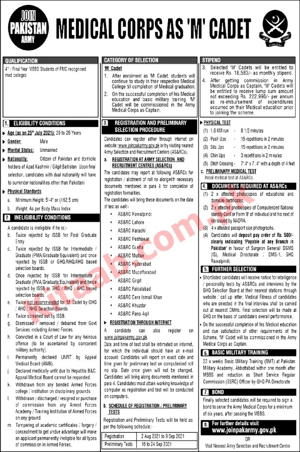 Join Pakistan Army as Medical Cadet Jobs 2021 Online Registration Form Last Date Date and Schedule