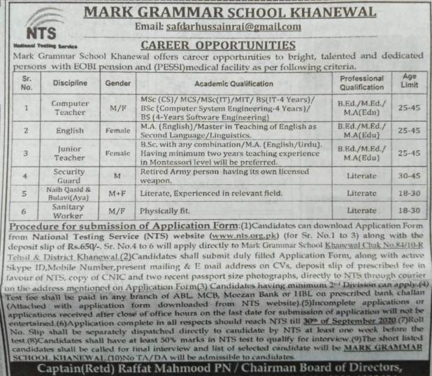 Mark Grammar School Khanewal NTS Jobs 2021 Online Application Form Eligibility Criteria
