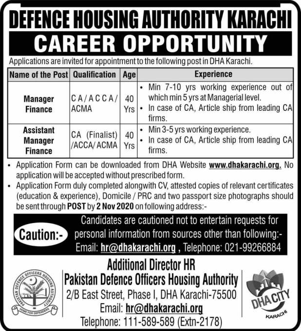 Defence Housing Authority Karachi Jobs 2021 Application Form Eligibility Criteria
