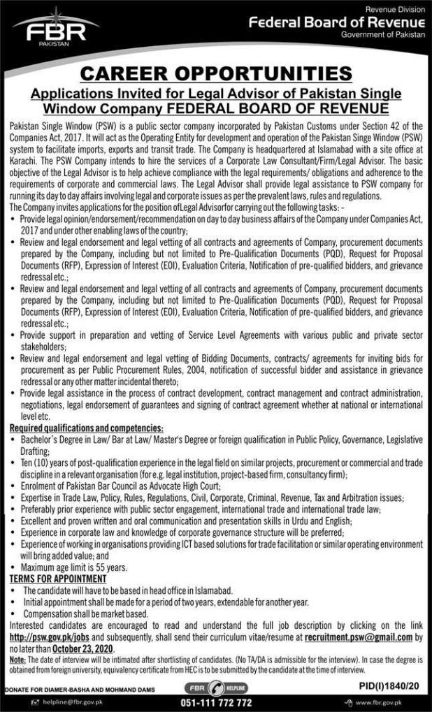 Federal Board of Revenue Govt of Pakistan Legal Advisor Jobs 2020 Application Form Eligibility Criteria
