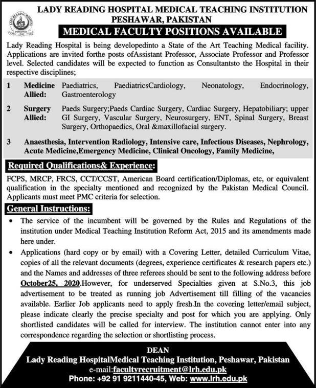 Lady Reading Hospital Peshawar Jobs 2020 Application Form Eligibility Criteria