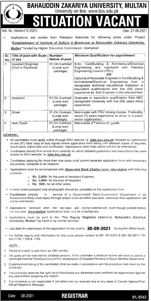 Bahauddin Zakariya University Multan Jobs 2021 Application Form Last Date
