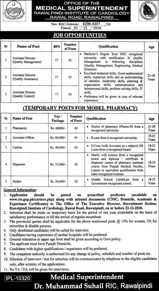 Rawalpindi Institute of Cardiology Jobs 2021 Last Date Terms and Condition to Apply