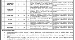 Board of Intermediate & Secondary Education BISE Nawabshah Jobs 2021 Apply Online Eligibility Criteria